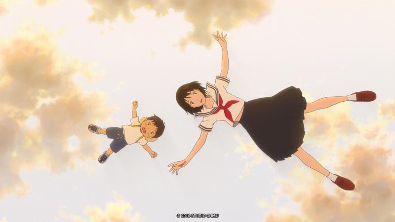 Mangabild mit zwei Kindern