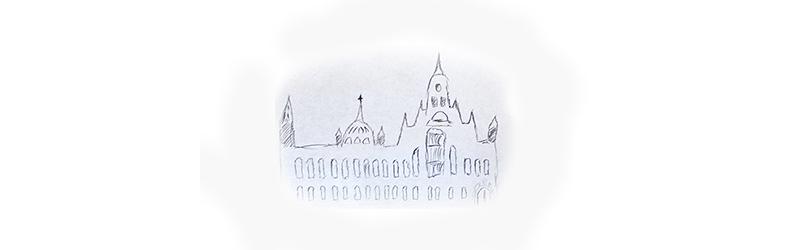 Zeichnung einer Kathedrale